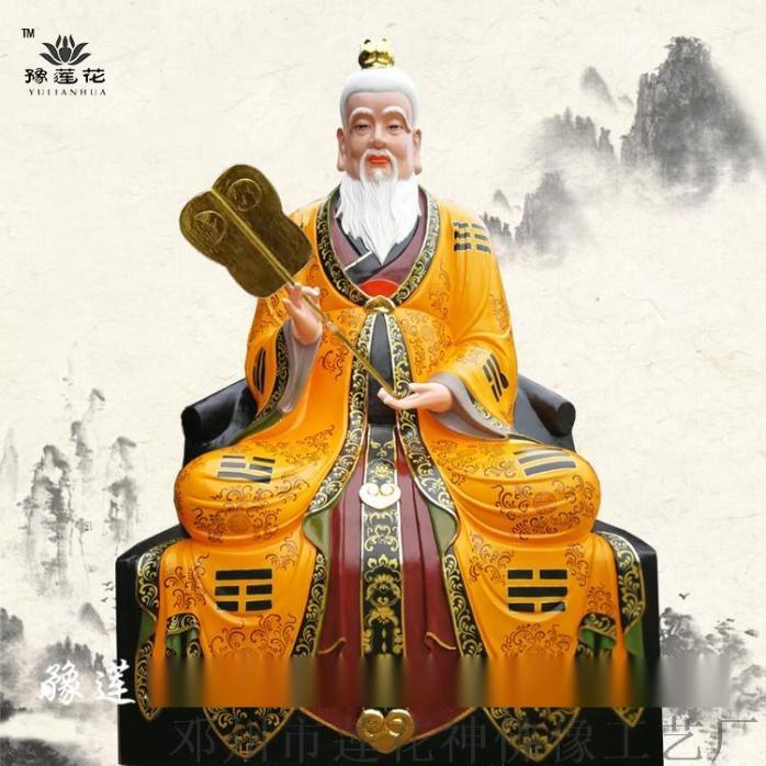 750三清 太上老君 (2) - 副本.jpg