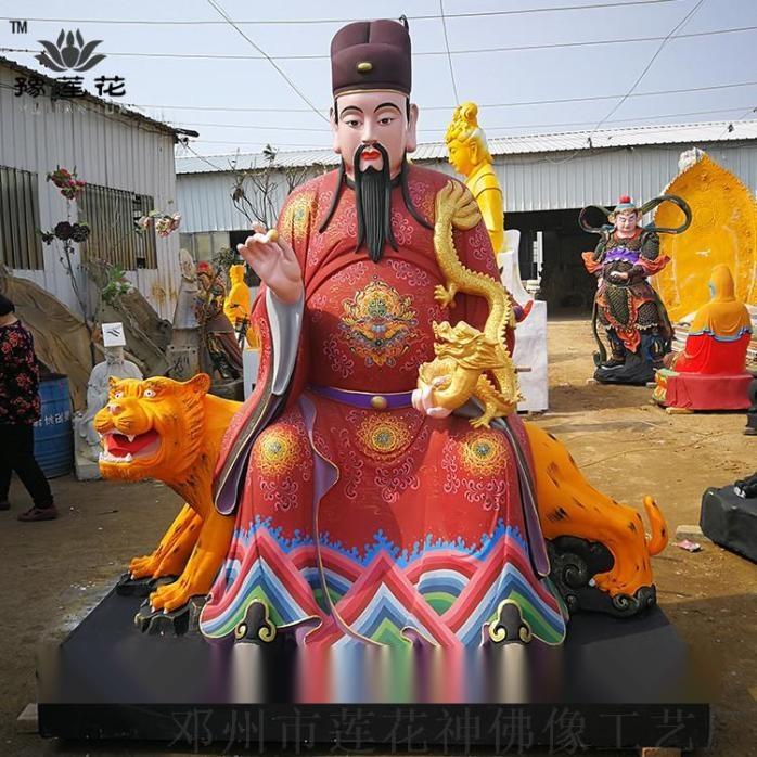 扁鹊、华佗、张仲景高清图、药王菩萨佛像、十大药60551022