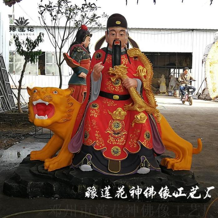 扁鹊、华佗、张仲景高清图、药王菩萨佛像、十大药60550982
