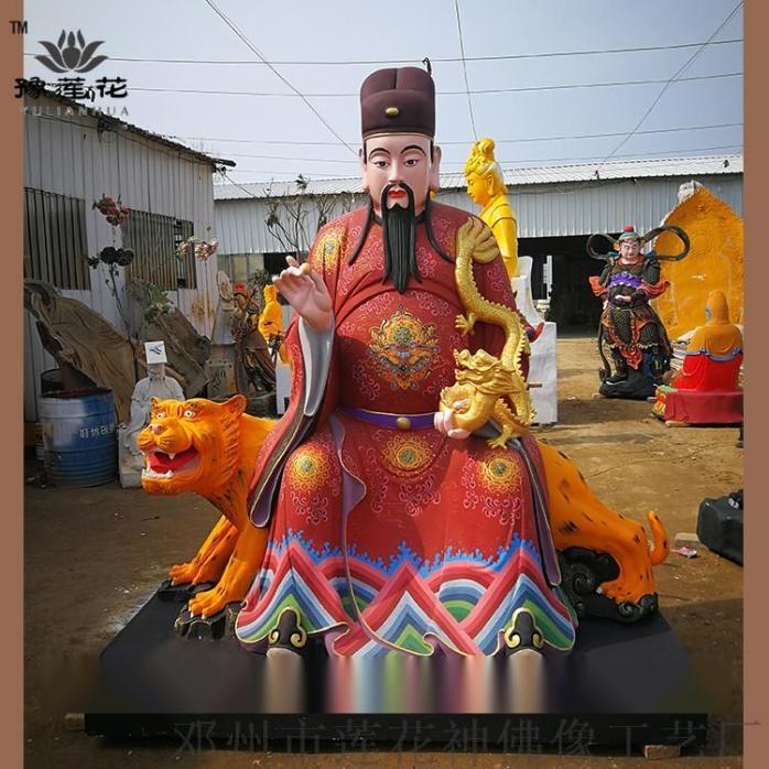 扁鹊、华佗、张仲景高清图、药王菩萨佛像、十大药60550912
