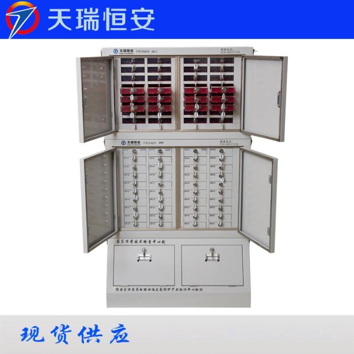手机屏蔽柜32格+40格+底柜组合柜.jpg