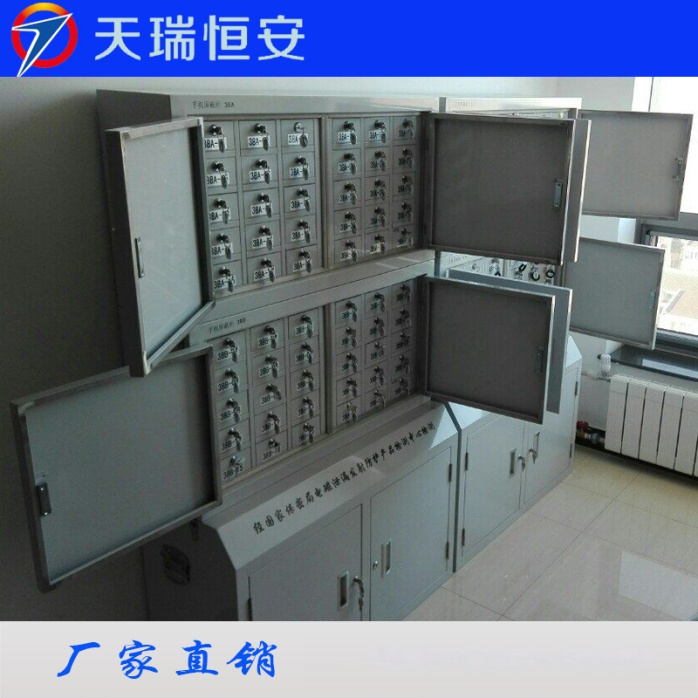 手机屏蔽柜案例主图8北京市公安局通州分局30格两套+底柜.jpg