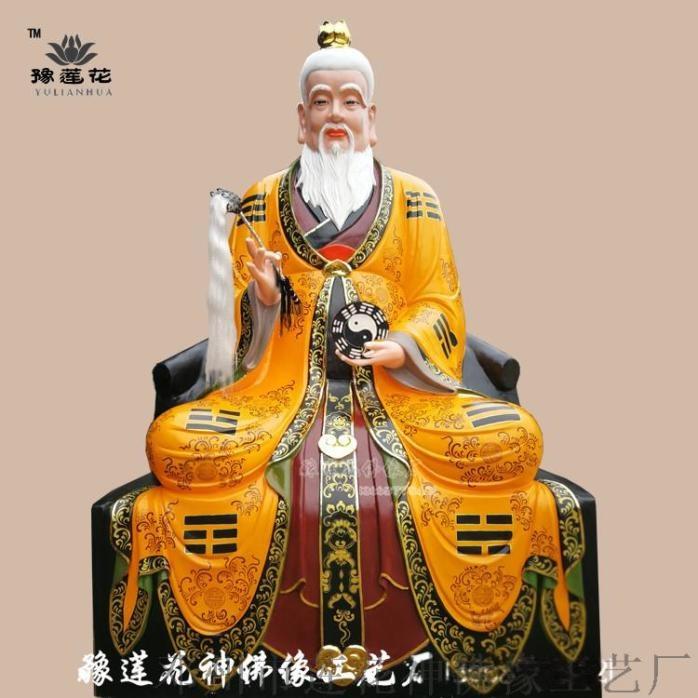 750三清 太上老君.jpg