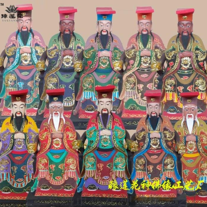 750十殿阎王 (2).jpg