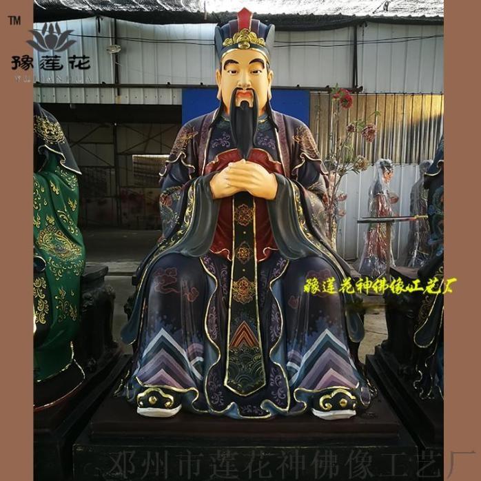750座款 十殿阎王2 (5).jpg