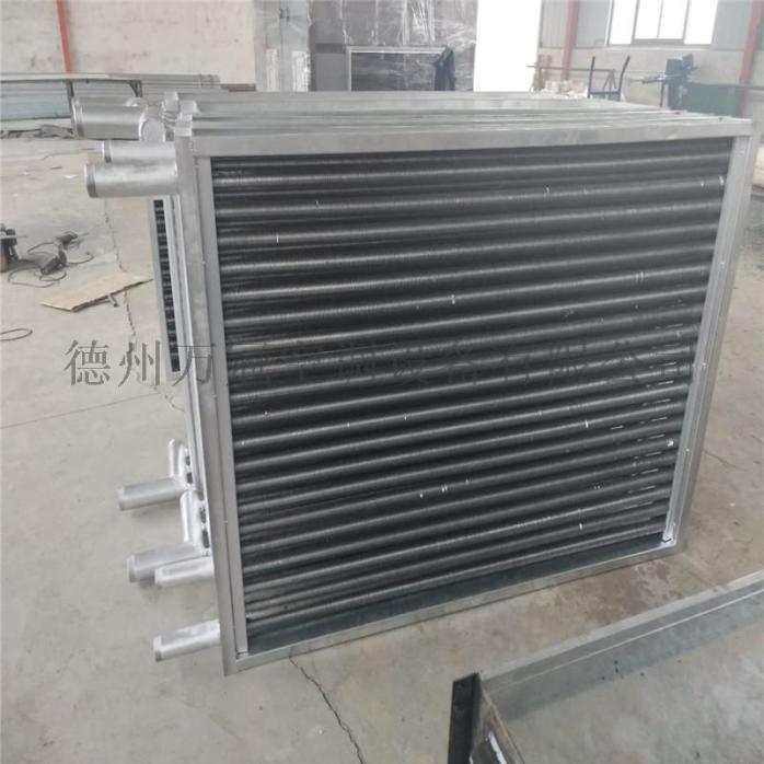 SRL钢管绕铝翅片空气加热器765234212