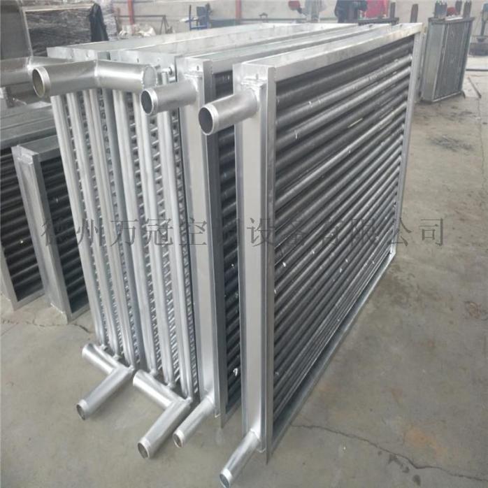 SRL钢管绕铝翅片空气加热器765234242
