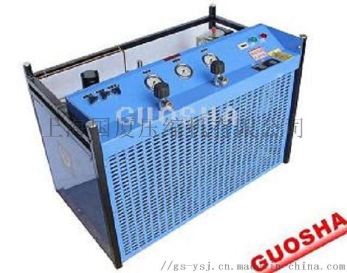 消防呼吸充气泵30兆帕300公斤59380392
