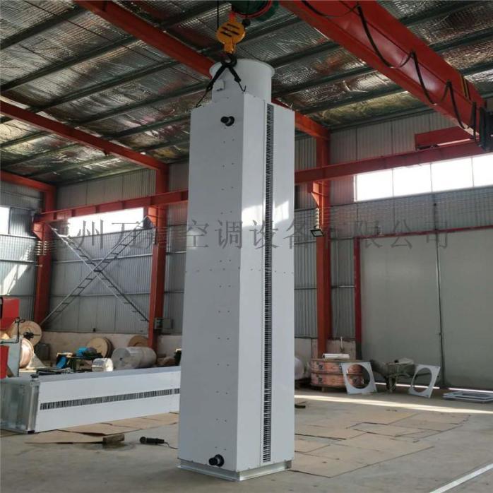 RM-ZC型軸流側吹式大門熱空氣幕765247052