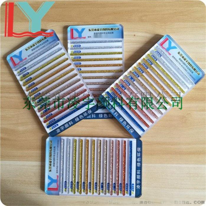 色板1X1-1