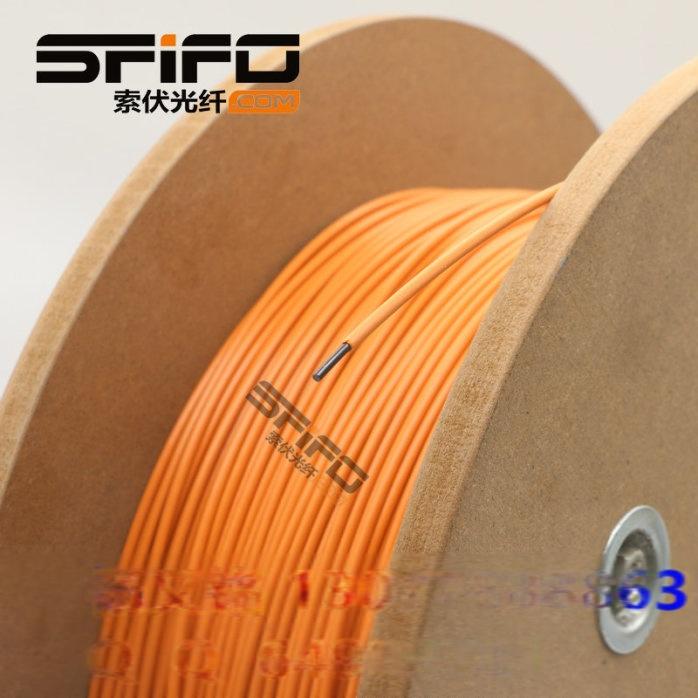 高级汽车多媒体智能通讯MSOT塑料光纤47385052