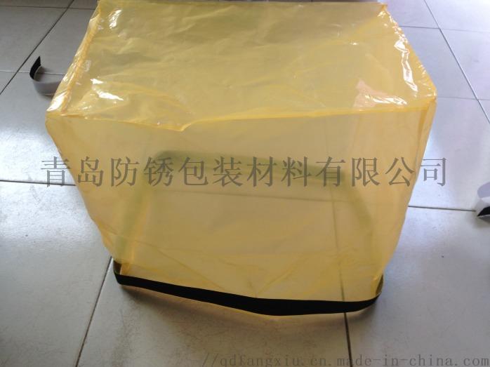 防鏽袋VCI防鏽袋VCI氣相防鏽袋氣相防鏽袋765552162