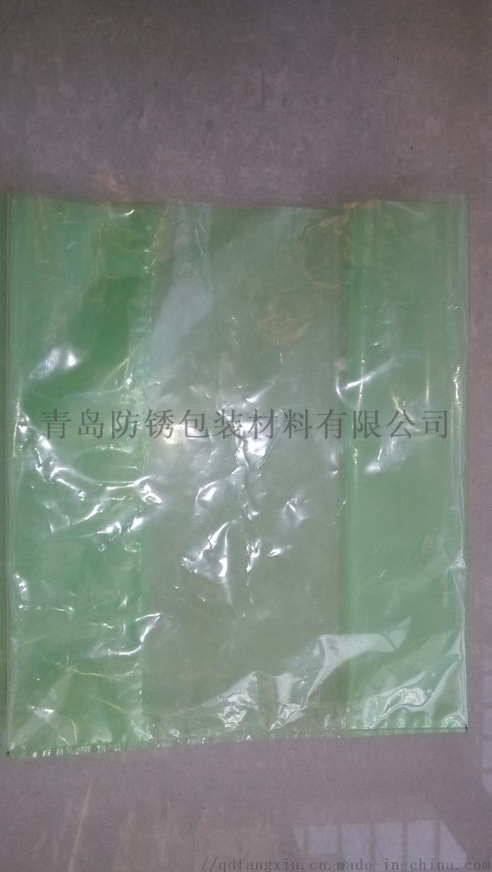 防鏽袋VCI防鏽袋VCI氣相防鏽袋氣相防鏽袋765552172