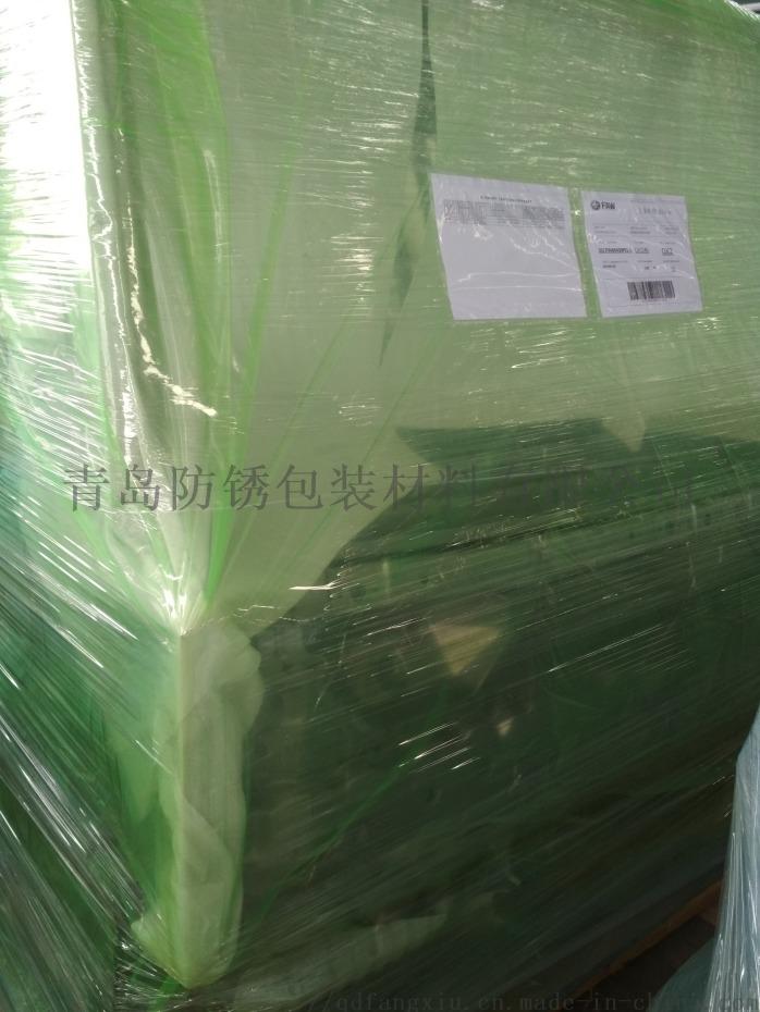防鏽袋VCI防鏽袋VCI氣相防鏽袋氣相防鏽袋765552182