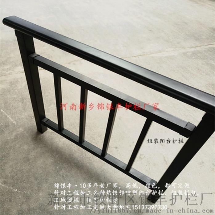 河南批发新型阳台护栏 弧形楼房阳台栏杆效果图53770022
