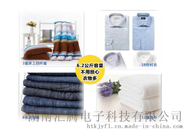樂潔XQB62-2062洗衣機(樂馳)_07.jpg