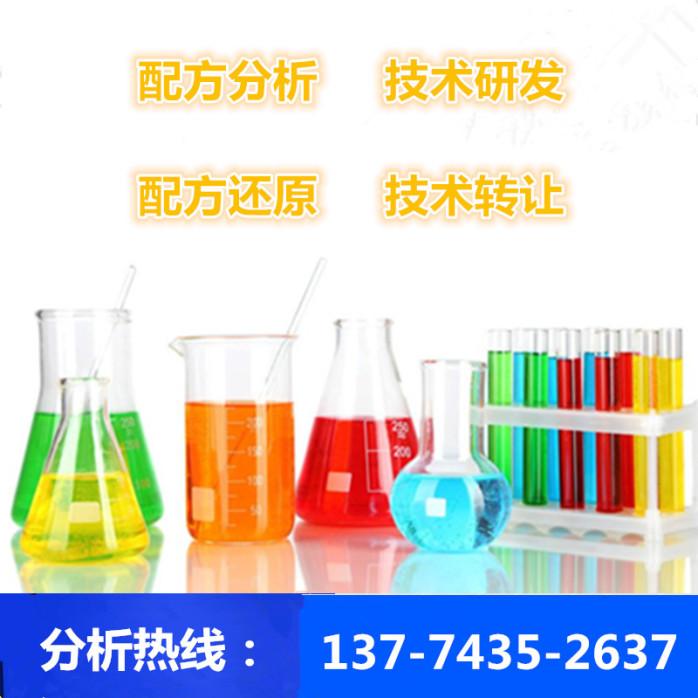 除油劑環保配方分析技術研發59322112