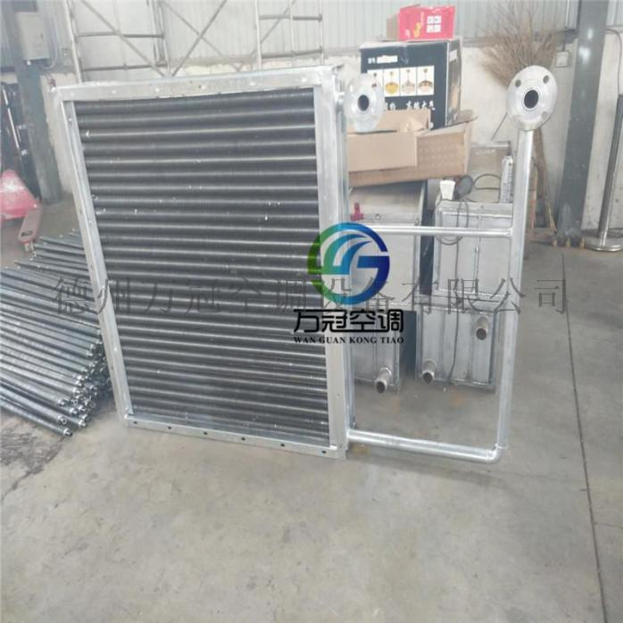 發電機加熱器 (5).jpg
