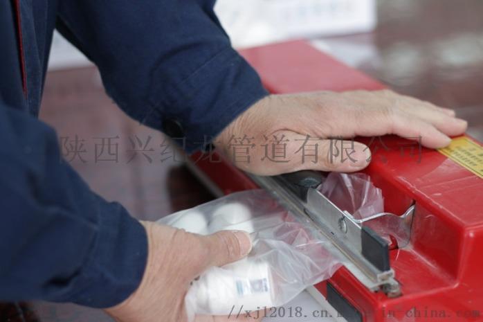 陕西西安阻氧型铝合金衬塑PE-RT复合管量大从优61854832