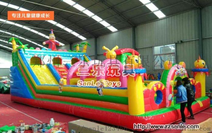 小丑樂園大滑梯SL.jpg