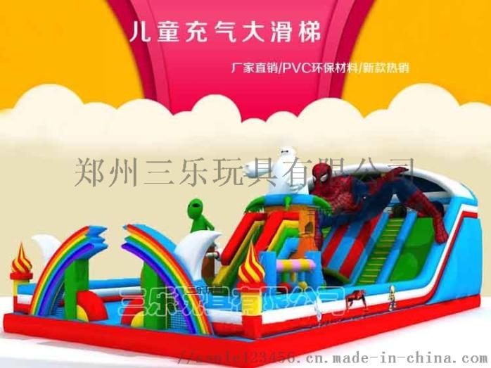 蜘蛛俠充氣大滑梯.jpg