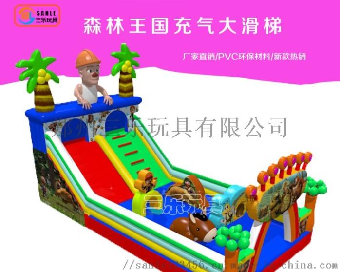 森林王國SL-1.jpg