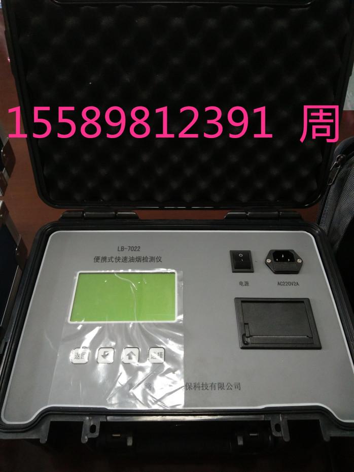 7022-3_副本.jpg