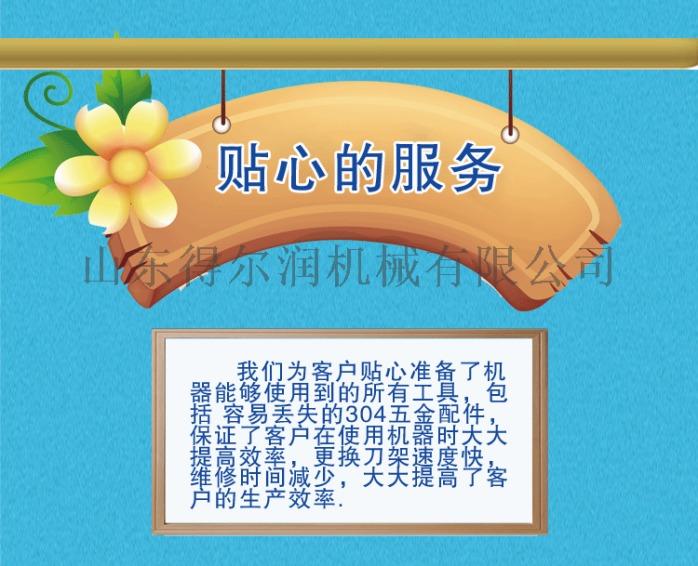 DJ新鄉電加熱麻葉油炸機 抖音煎餅脆皮餅油炸機現場54294272