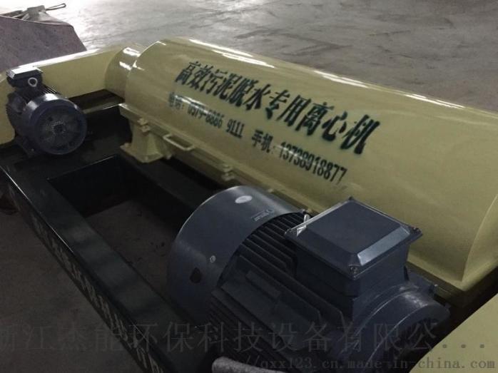 全自動打樁泥水分離設備62336862