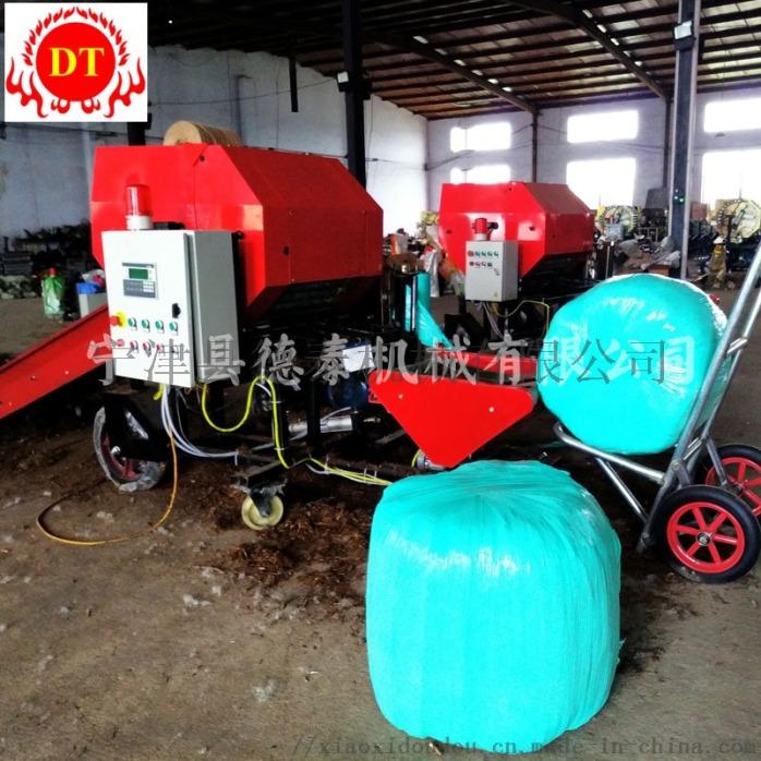 忻州全自动青储秸秆饲料打包机大豆秧打捆机德泰打捆机760770982
