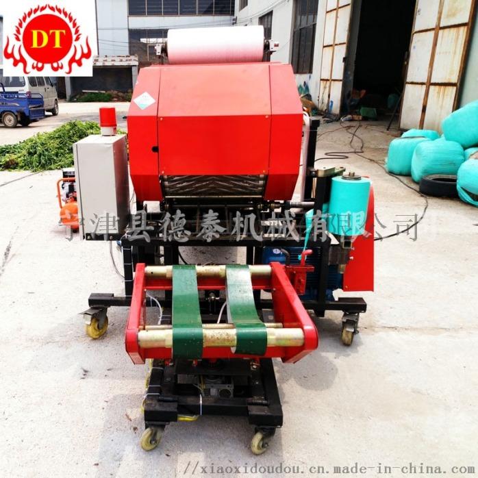 忻州全自动青储秸秆饲料打包机大豆秧打捆机德泰打捆机760770972