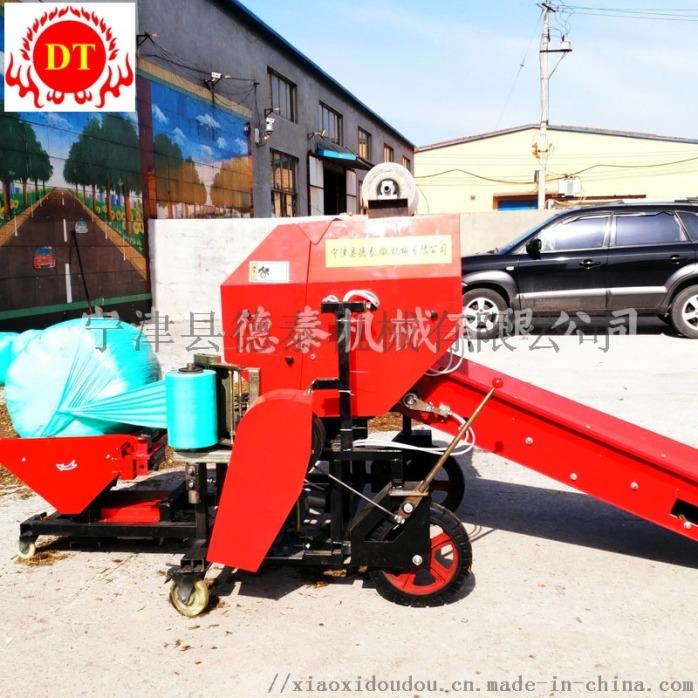 忻州全自动青储秸秆饲料打包机大豆秧打捆机德泰打捆机760770952