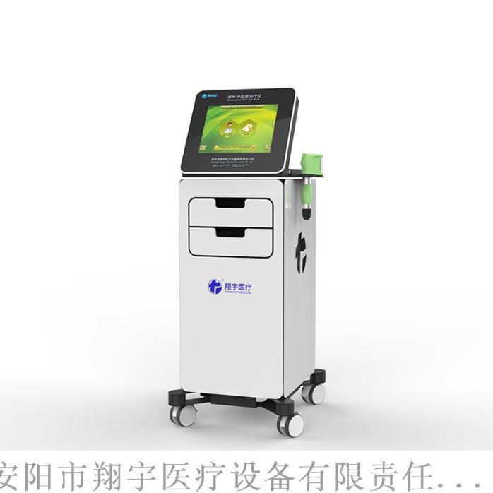 體外衝擊波治療儀 XY-K-SHOCKMASTER-500A.jpg