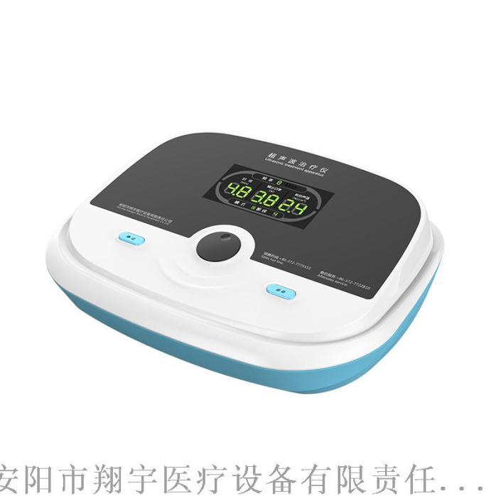 超声波治疗仪 XY-K-CSB-I.jpg