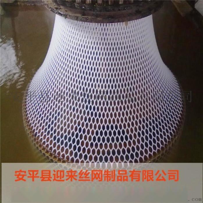 塑料网12.jpg