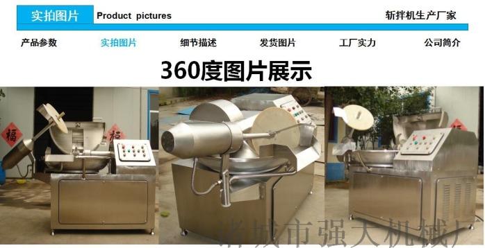 不锈钢打肉泥机器 效率高60366542