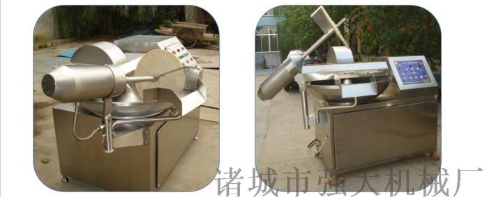 不锈钢打肉泥机器 效率高60366582