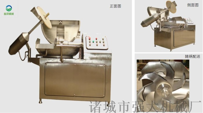不锈钢打肉泥机器 效率高60366602