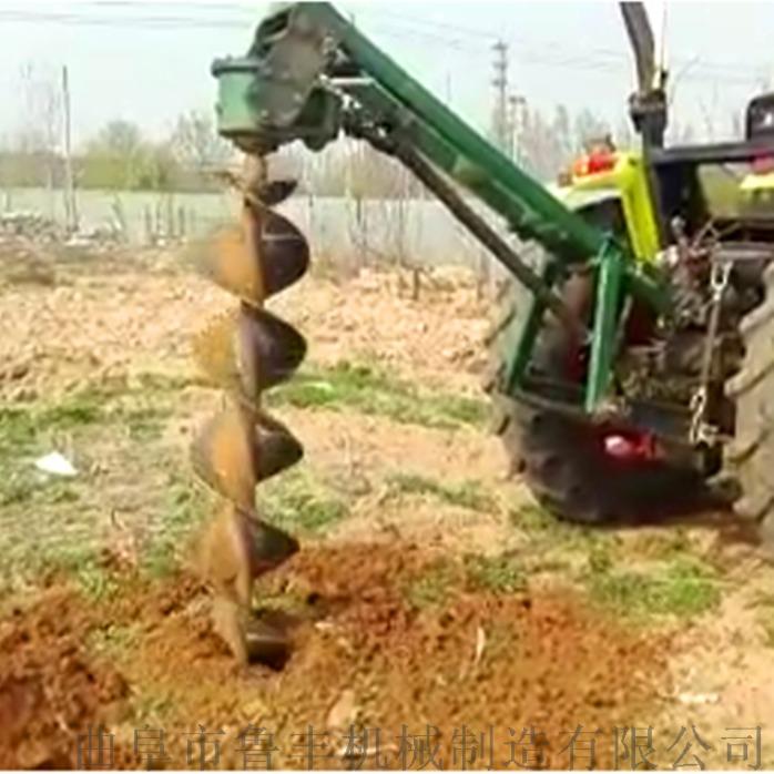 挖坑机 456.png