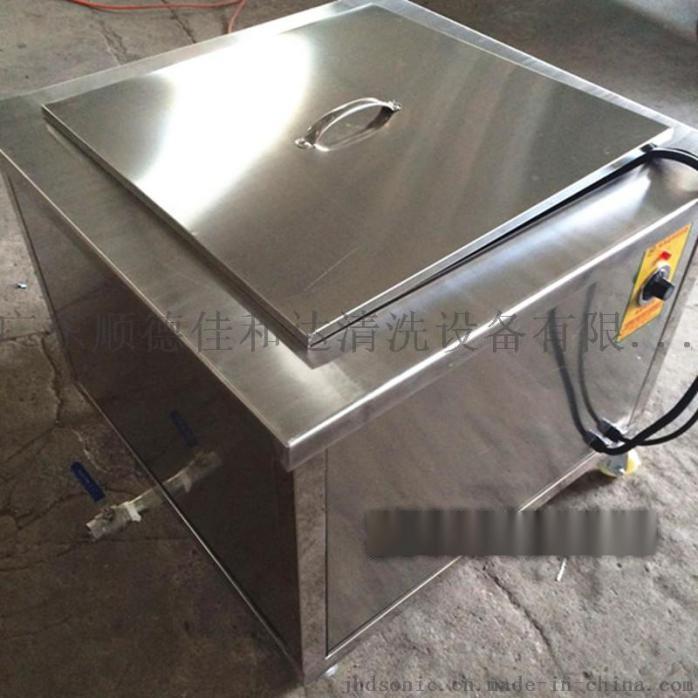 槽式超聲波清洗機,自動超聲波清洗機773515765