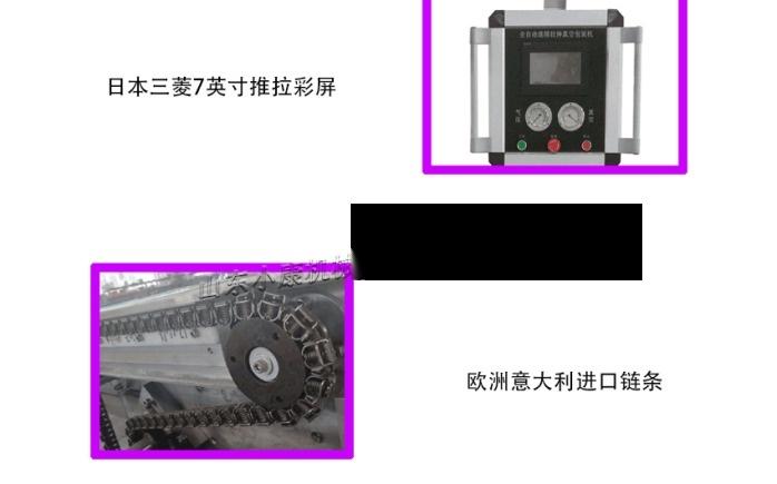 拉伸标配优势_03.gif