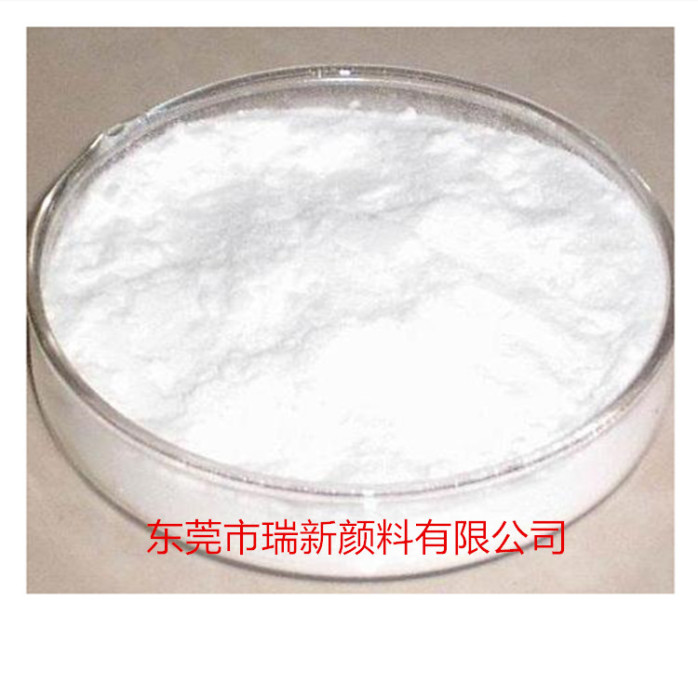 抗氧化剂 1