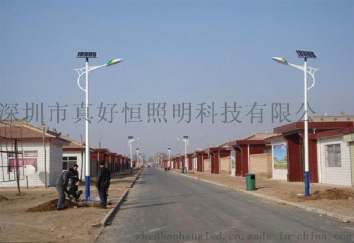 好恆照明專業生產6米30WLED太陽能路燈 太陽能投光燈鄉村道路工程773997685