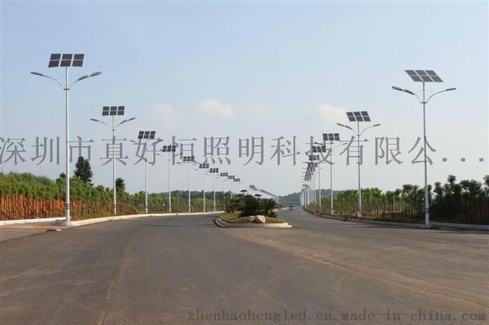 好恆照明專業生產6米30WLED太陽能路燈 太陽能投光燈鄉村道路工程773997675
