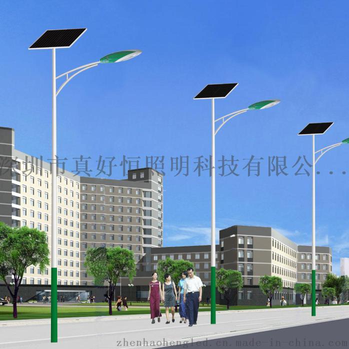 好恆照明專業生產6米30WLED太陽能路燈 太陽能投光燈鄉村道路工程63511375