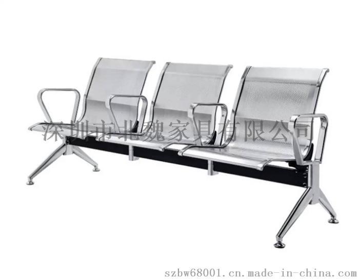 中国  不锈钢连排座椅(公共排椅/等候椅/候诊椅)746988725