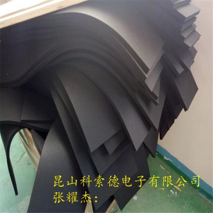 QQ圖片20180426100718 - 副本