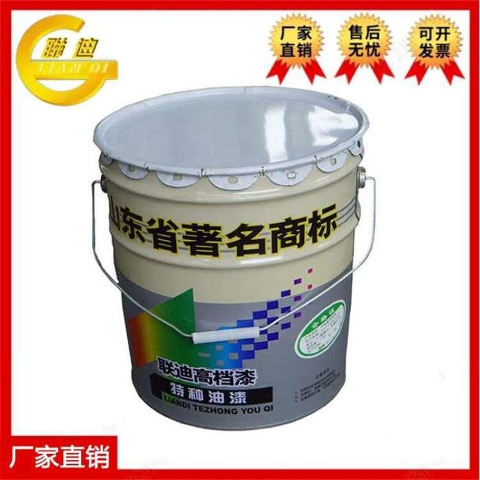 郑州联迪厂家供应丙烯酸马路划线漆 道路划线漆 标线漆 量大价低63584762