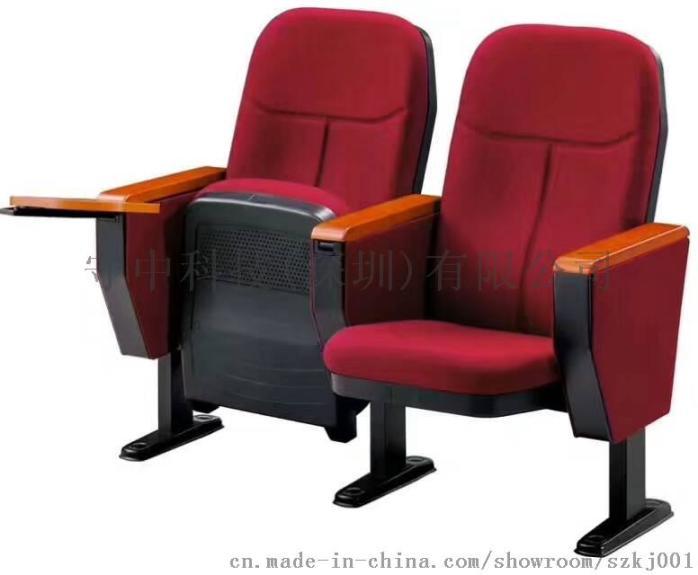 学校会议礼堂椅*报告厅礼堂椅*广东礼堂厂家63560195