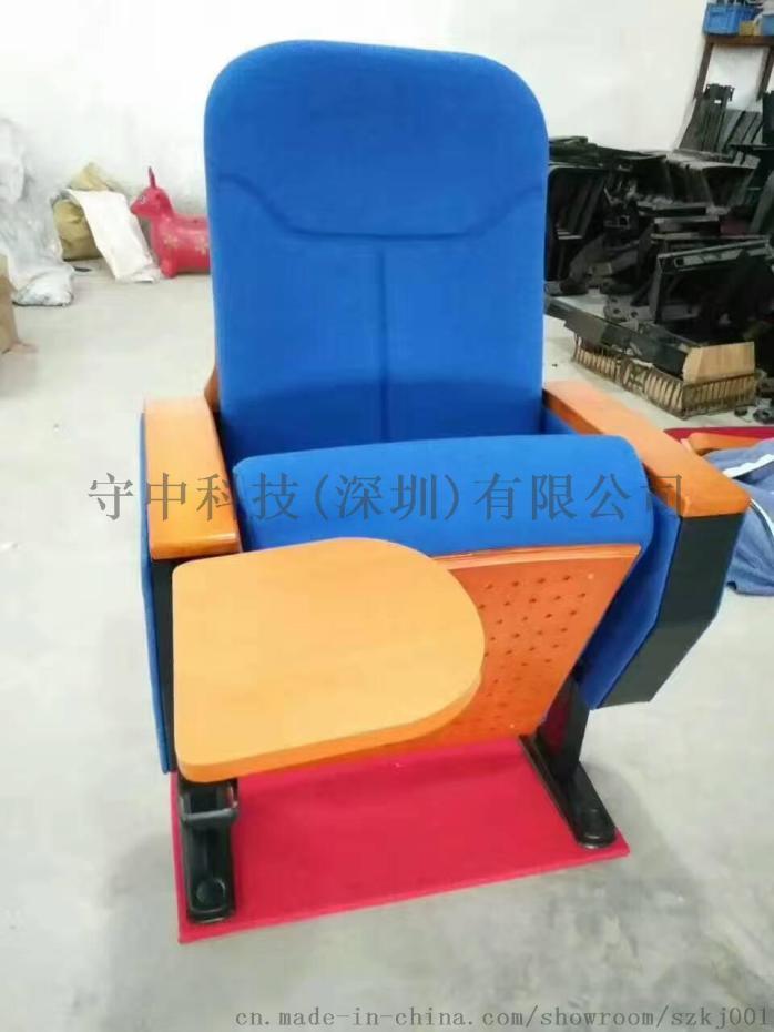 学校会议礼堂椅*报告厅礼堂椅*广东礼堂厂家63560215